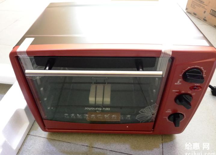 积分兑换的九阳电烤箱