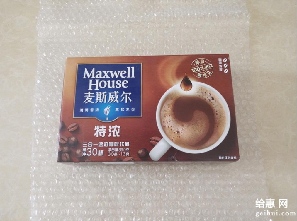 麦斯威尔特浓三合一速溶咖啡粉
