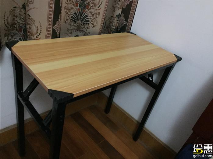积分兑换的桌子