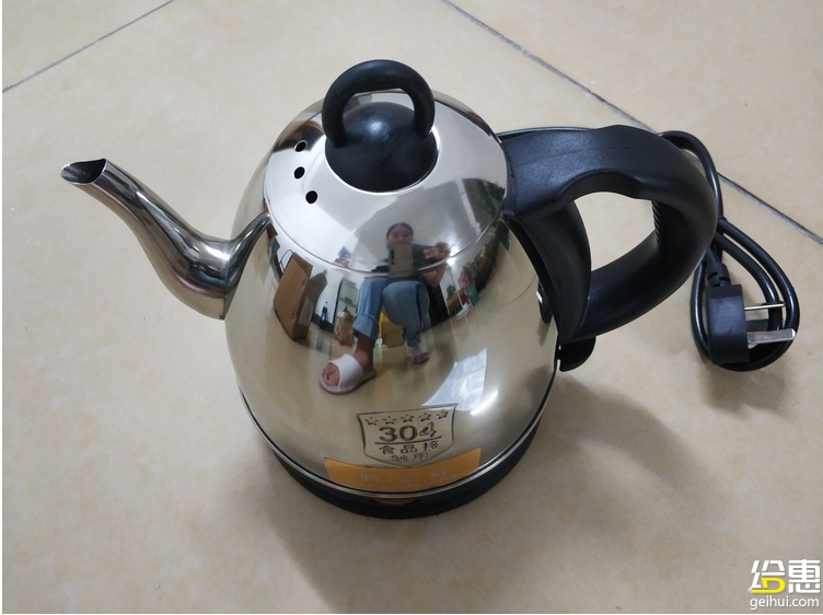 Ivy-積分兌換的不銹鋼1L燒水壺