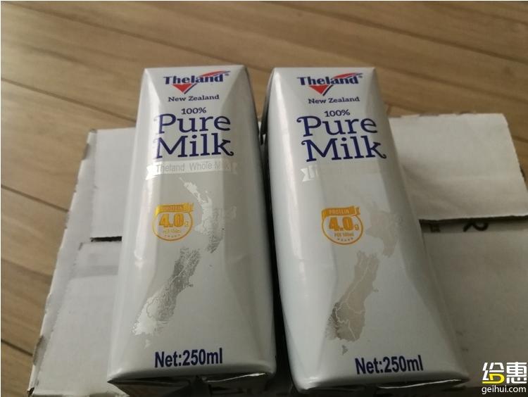 曬積分兌換的紐仕蘭全脂牛奶