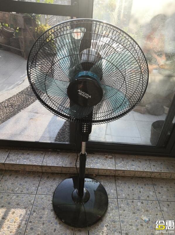 曬積分兌換電風扇