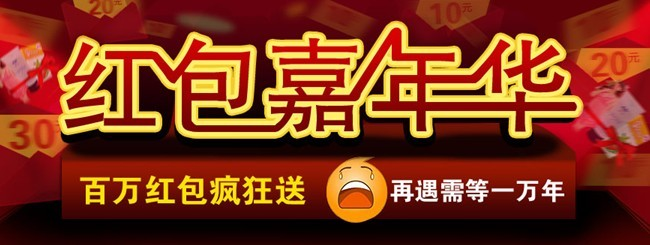 【爱之谷】红包嘉年华,百万红包送不停!