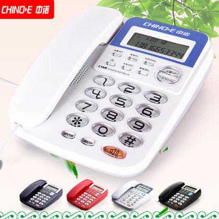 中诺C168电话机