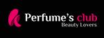 Perfume's club(PB美妆中文官网)返利