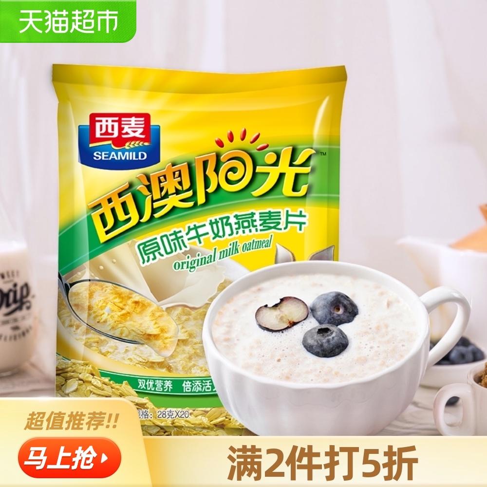 西麦燕麦片牛奶麦片560g