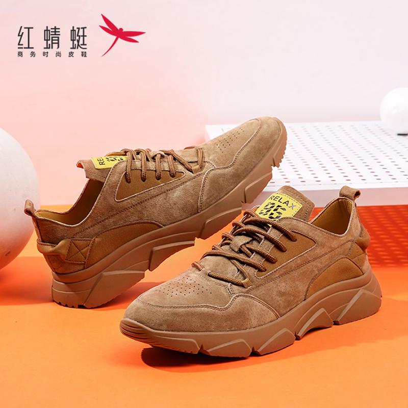 红蜻蜓男鞋春夏男士休闲工装鞋